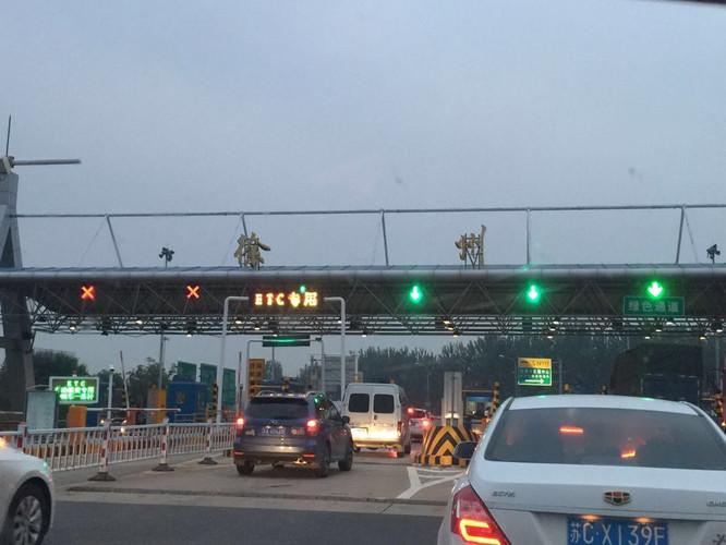 天津到北京、秦皇岛、承德、沧州、徐州.8天7南京v攻略攻略自驾图片