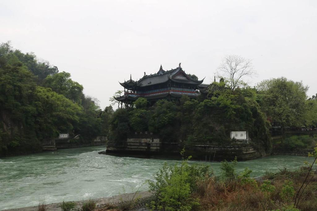 都江堰风景区