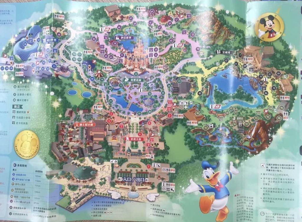 附上迪士尼度假村的地图图片