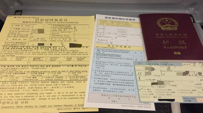 在飞机上空姐会发给你三张单子,记得带一支笔,最好在飞机上填写好