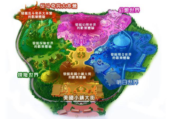 香港迪士尼乐园没有pdf版的地图下载,这里po一张全景图.