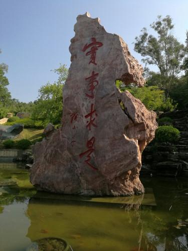 百色起义纪念工程记结构设计公园图片