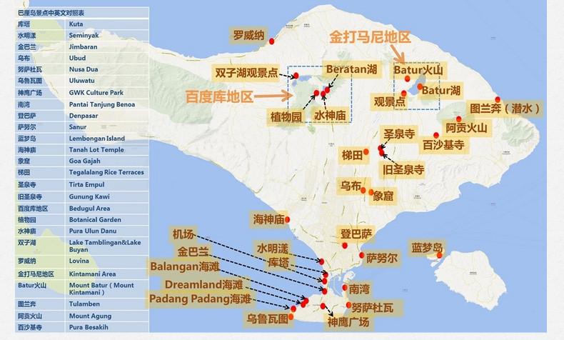 巴厘岛主要景点分布图
