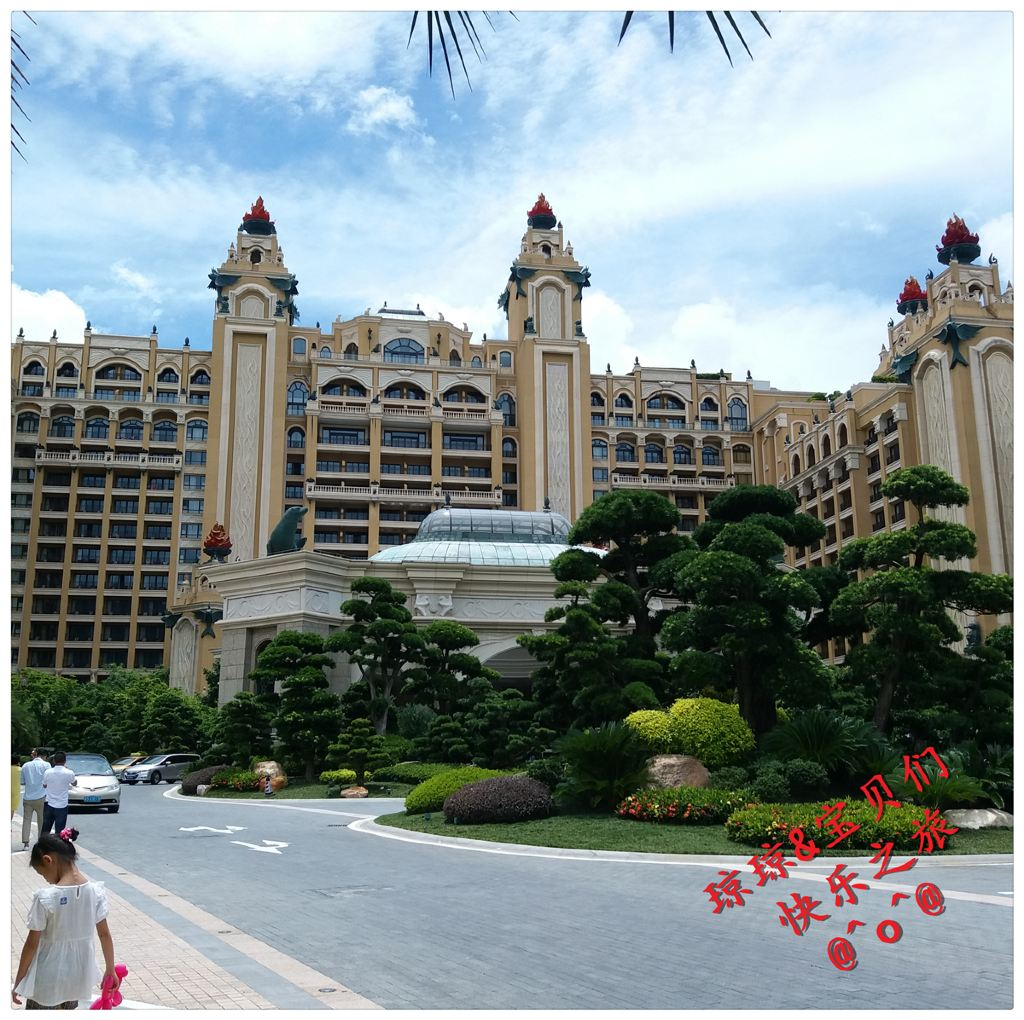 广州长隆野生动物园,深圳世界之窗