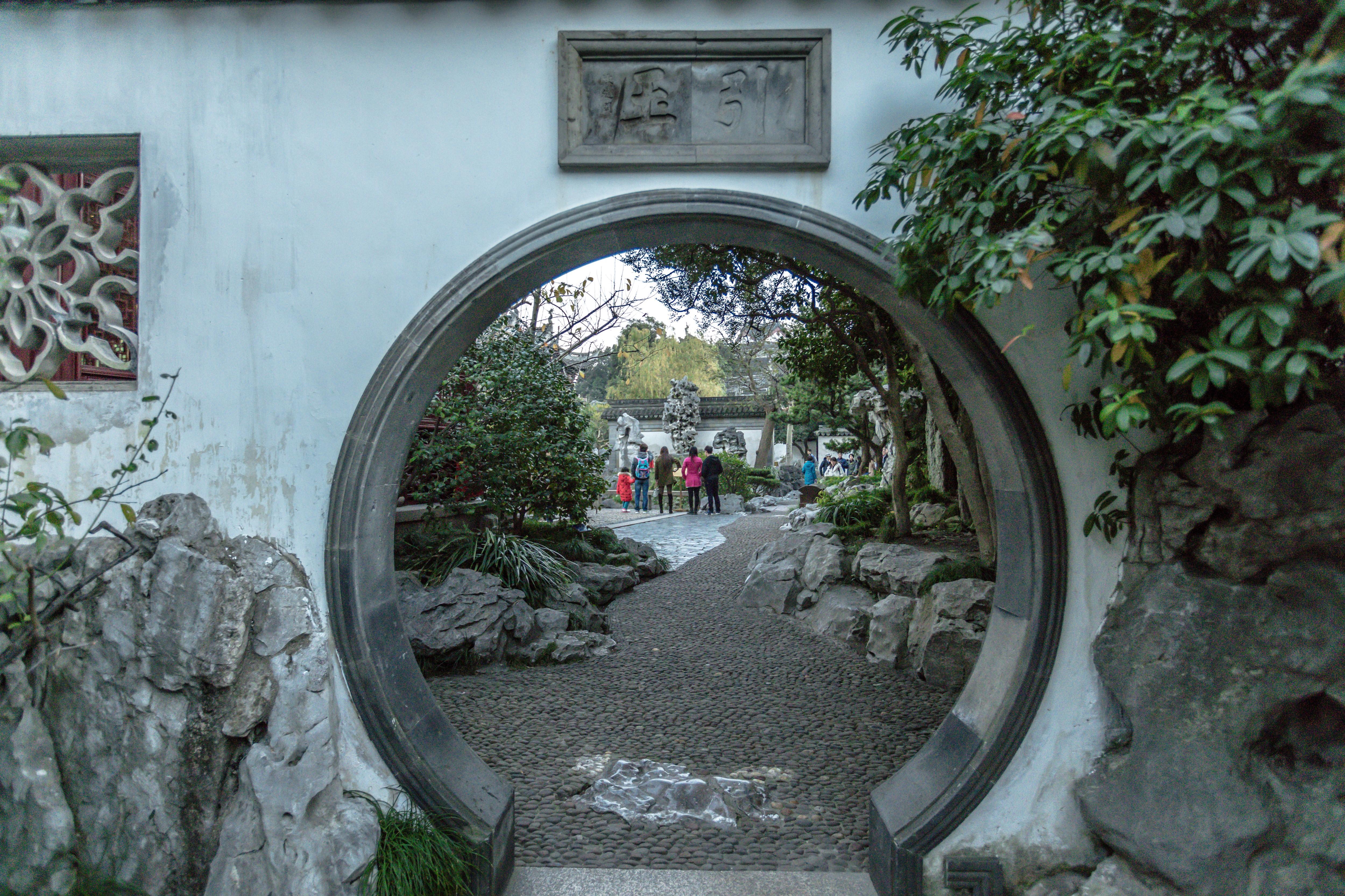 豫園  Yu Garden   -2