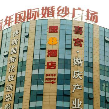 【携程攻略】速8酒店(苏州火车站北广场店)预订价格