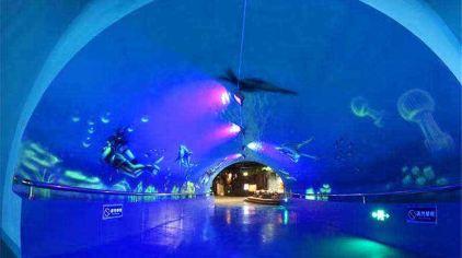 潍坊欢乐海底世界门票