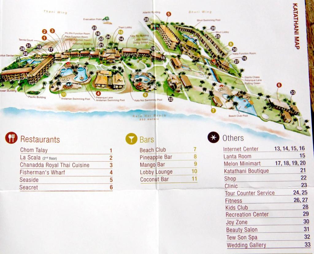 魔力宝贝艾夏岛地图
