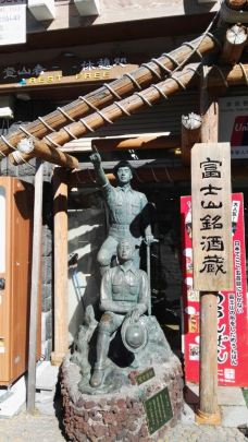 富士宫市图片,富士宫市风景图片,富士宫市旅游照片/景点图片 ...