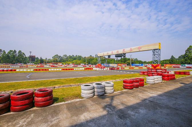 孔圣园 三水森林公园卡丁车场 三水森林赛车场位于广东省佛山市三水
