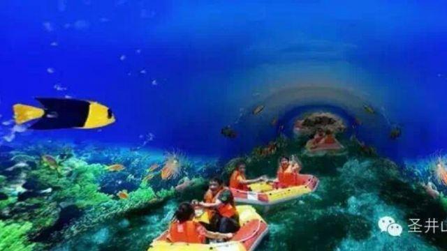 梦幻海洋投影场景