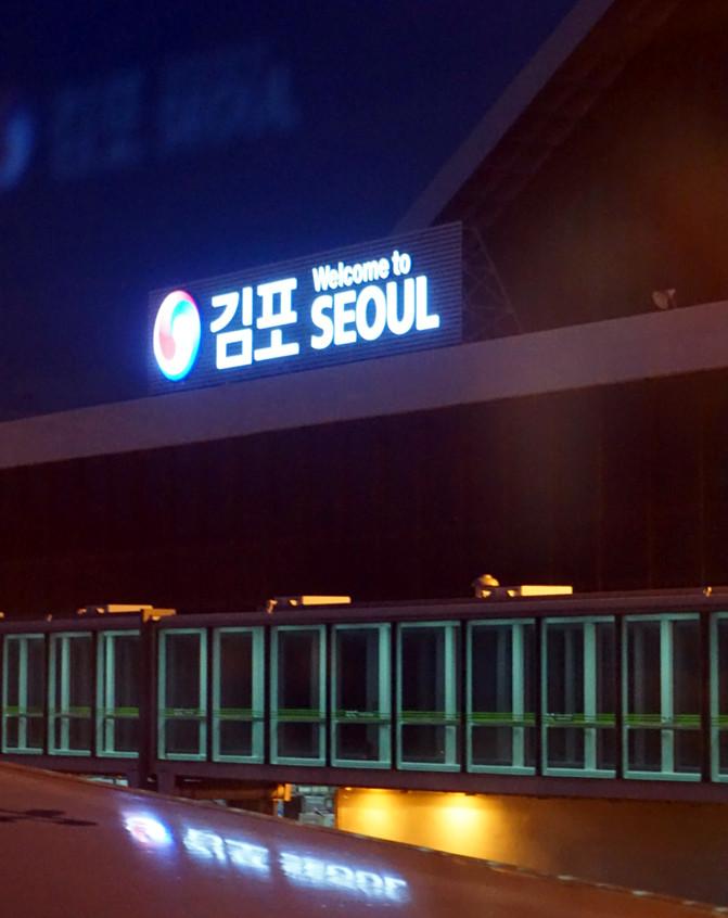 [自由行攻略]5天4夜首尔小a攻略攻略【附超多图寺归之旅元游玩图片