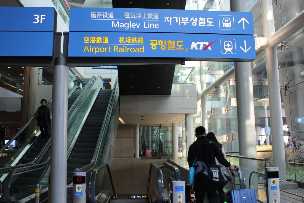 但是有时候,按照指示方向走,还是会走懵,是吧,那么咱就一步一步来~ 当你下飞机取完行李,从入境口出来时,一般你所走出来的入境口会正对着机场一楼的几个入口。请看清你对面是几号门。 你所在的楼层是一楼,咱要去地下一楼(B1)乘坐机场铁路。