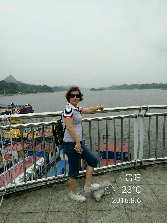 安顺大包山风景区