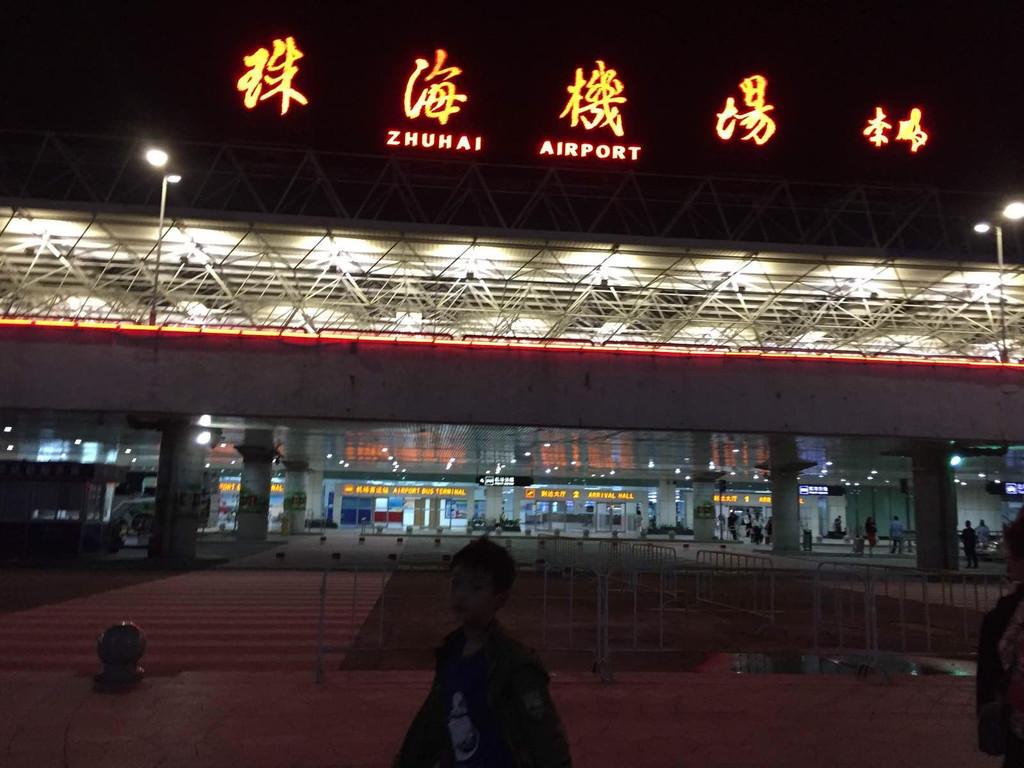 珠海金湾机场到长隆