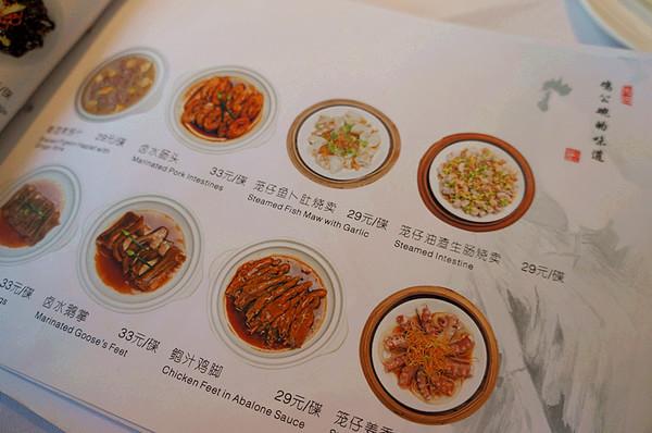 广州景点 美食