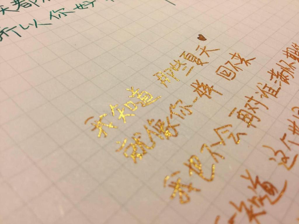 练字封皮简笔画设计
