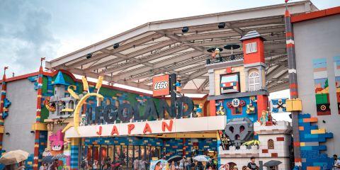 日本樂高樂園