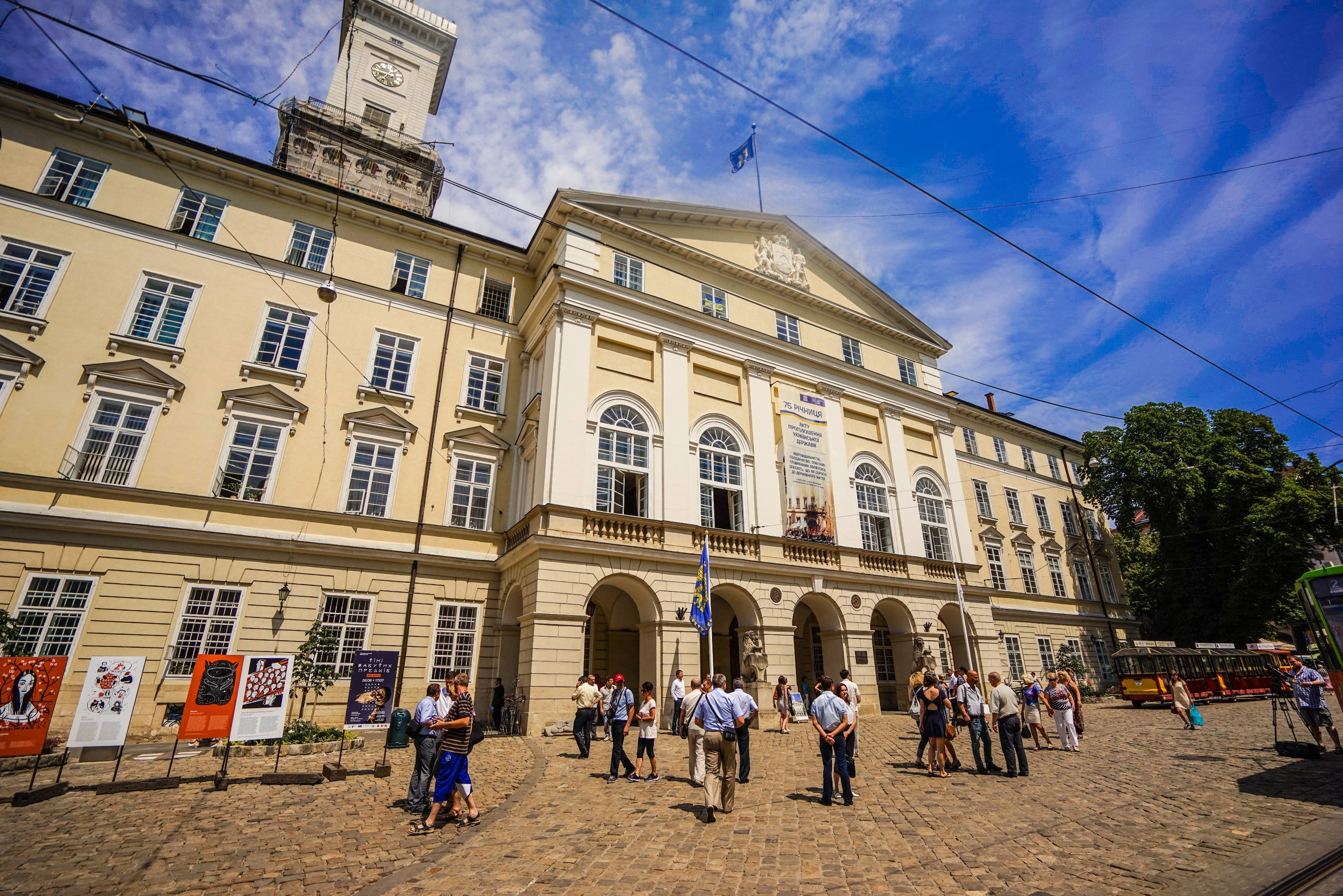 利沃夫市政厅  Town Hall in Lviv   -0