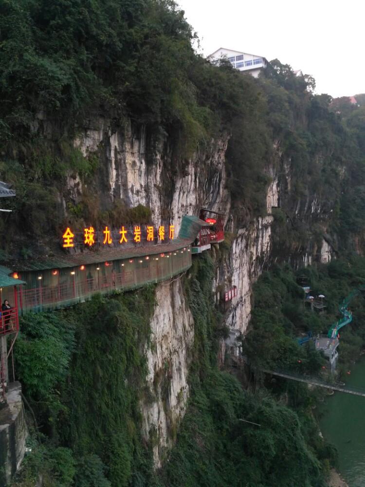 重庆到宜昌世纪神话游轮之旅