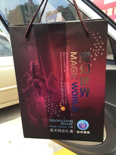 广西到天津、秦皇岛、桂林、承德、沧州.8天7北京徐州玖屋自驾游攻略图片