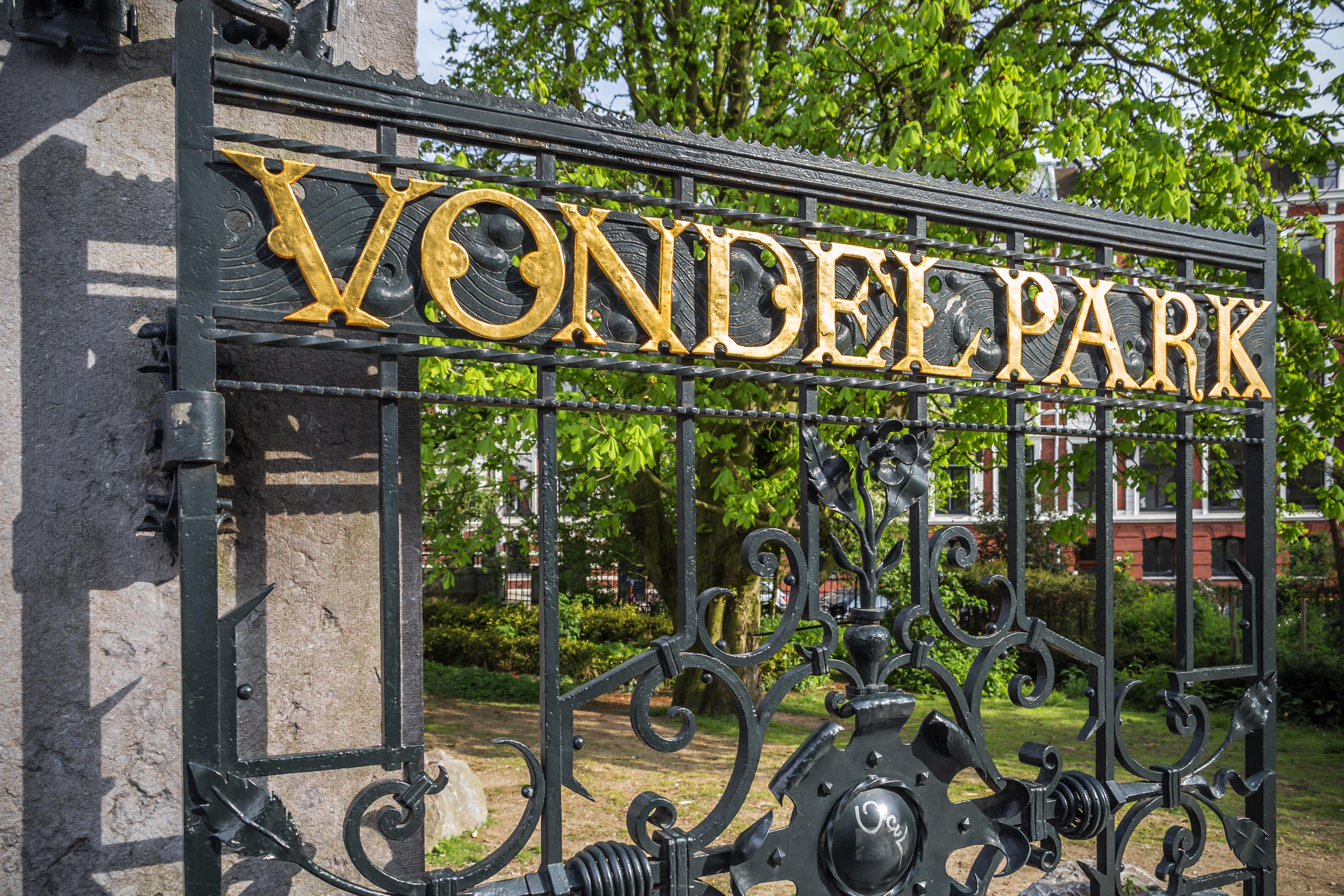馮得爾公園  Vondel Park   -0