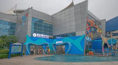 曲江西安华美达玩法广场1-3晚+曲江极地酒店公海洋游戏运球游戏亲子图片
