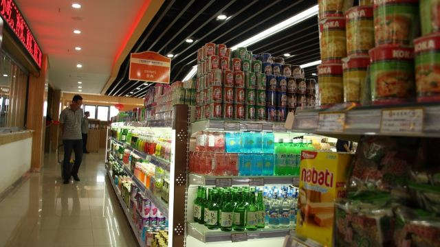 舟山 宁波保税区进口商品直销中心购物88折优惠券 怎么样, 宁波保税高清图片