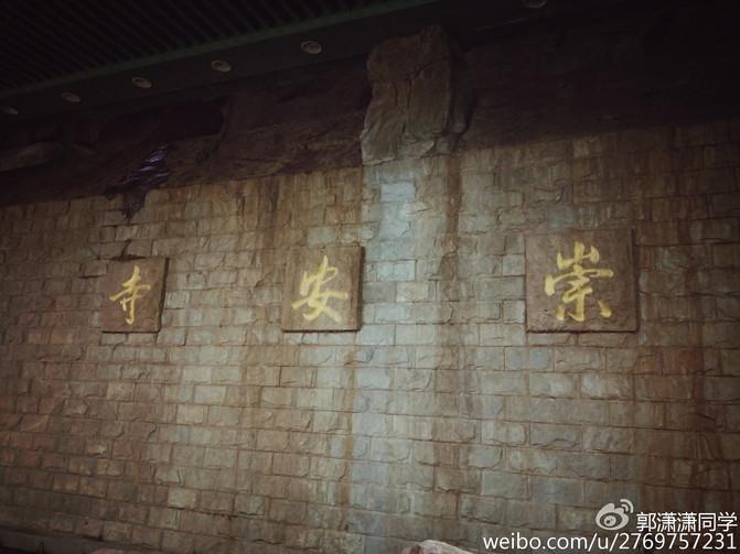 太湖之滨---无锡神龙自由行-无锡游记攻略【携现世弑传魔之攻略五天图片