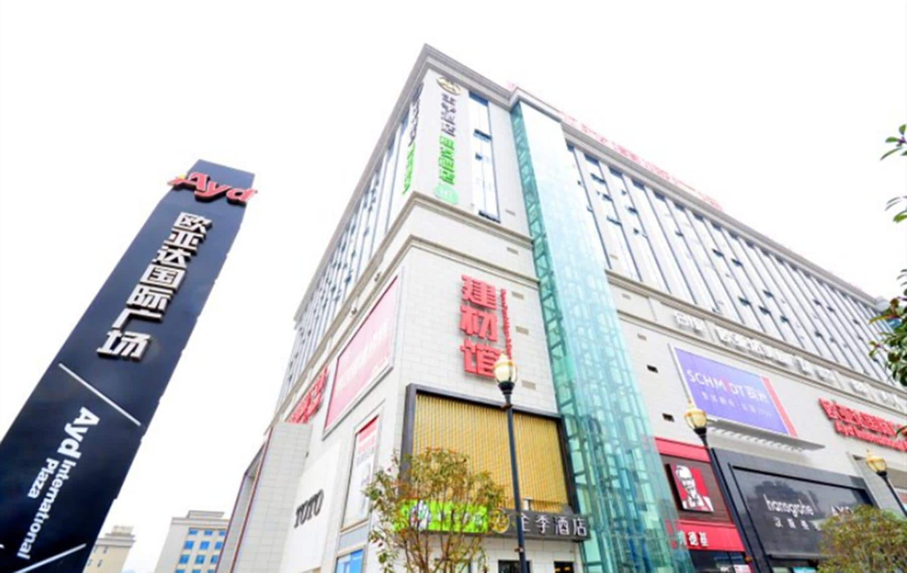 海友酒店(武汉汉口火车站欧亚达店)图片