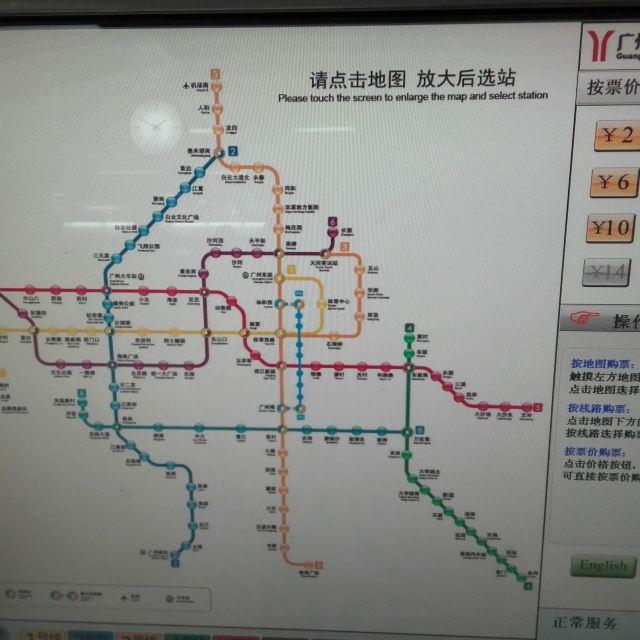 广州市花都区去北京路坐地铁怎么去?