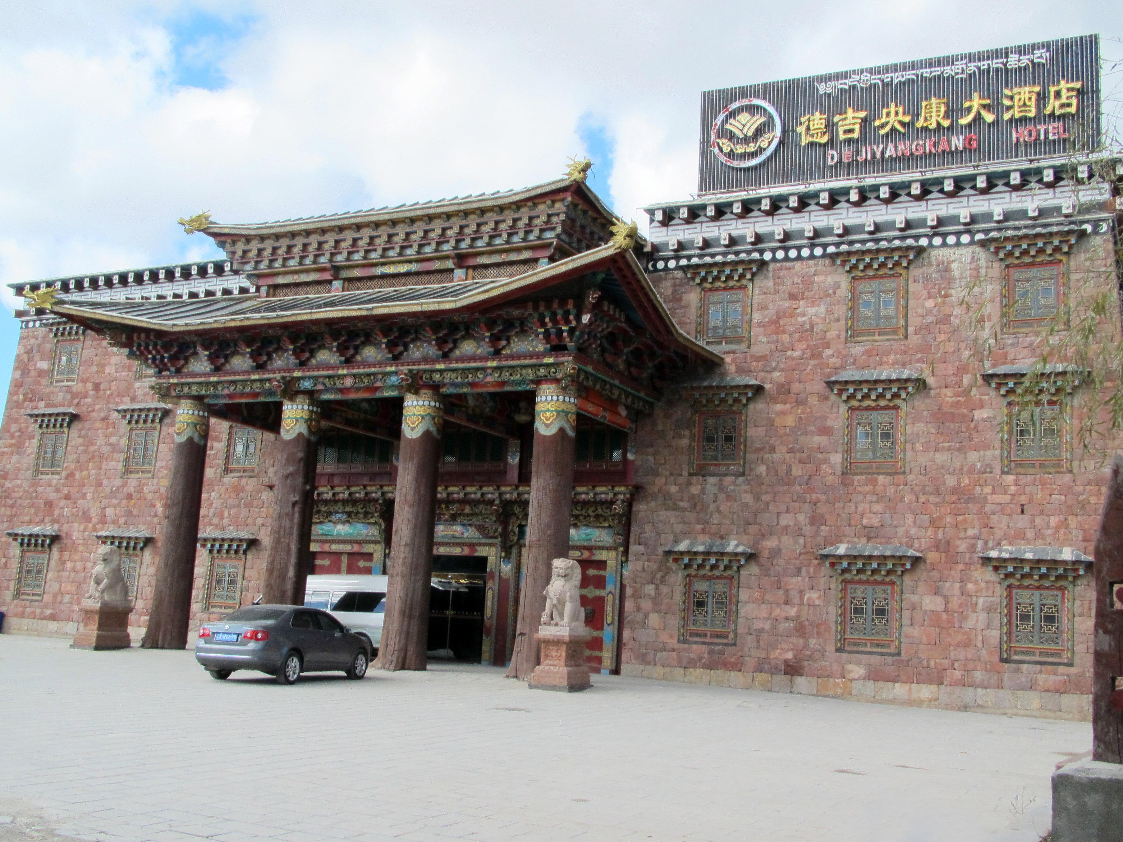 香格里拉中国福利彩票