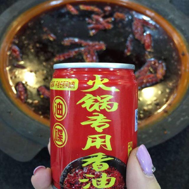 晚上又是老火锅,最爱的火锅菜品排行榜上多了一个打败毛肚的新品,鸭珍