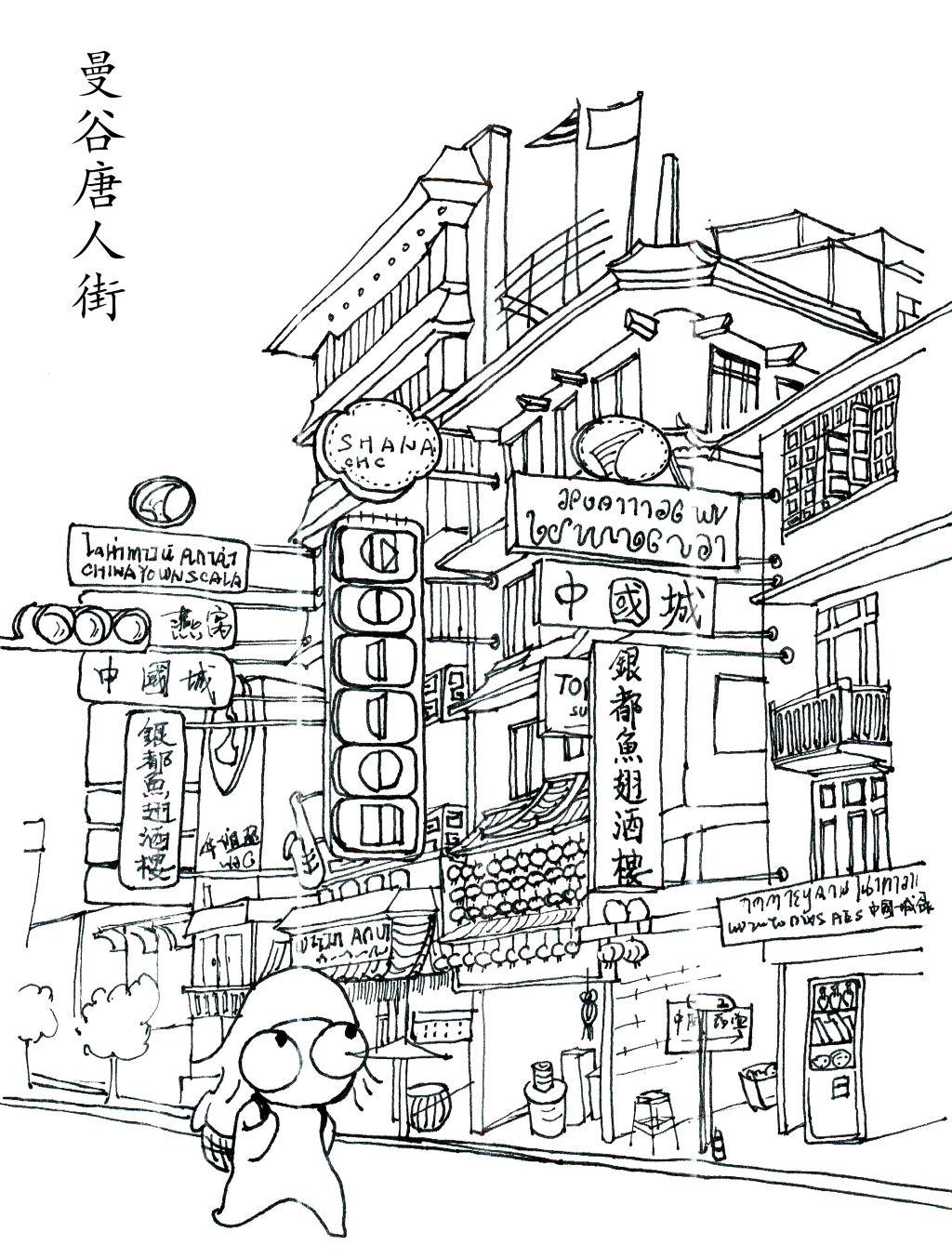 """慢游时光——泰国游记(""""泰""""奇幻~大量手绘图和美图)"""
