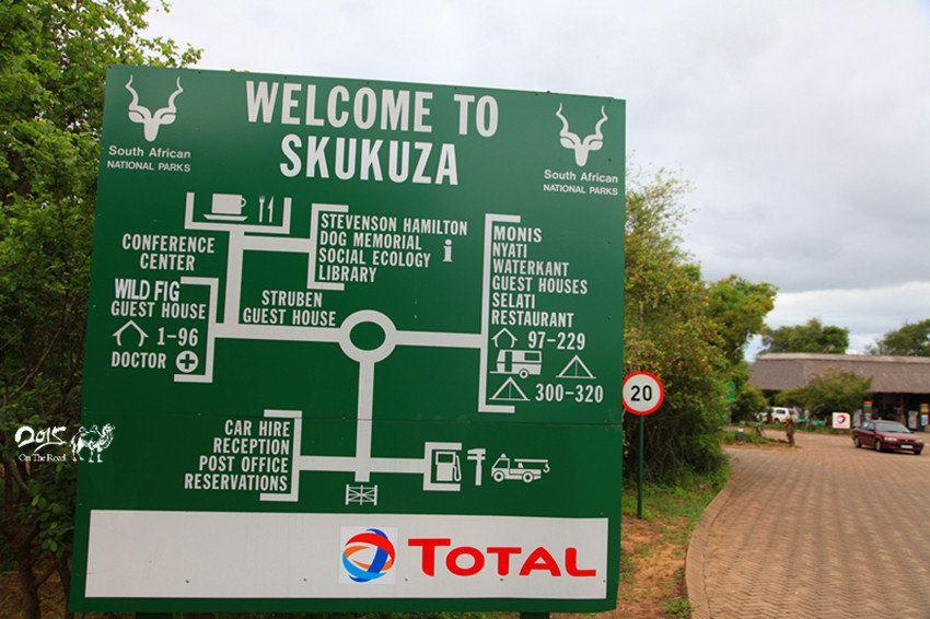 克魯格國家動物公園之南非就像中國的長城兵馬俑一樣代表著一個國家至高無上的形象定位,在這這片一望無垠的非洲大草原上,動物們是這里的主人,這里是它們生存的家園。在克魯格國家公園的三天時間里,我們自駕著租賃的汽車有兩天的時間都在公園內尋找著動物的足跡,享受著非洲動物帶來的歡樂與震撼。為了更好的了解這些于人類共存的親密朋友,我們特意第二天的凌晨和下午分別又乘坐公園內的越野敞篷車跟隨專業的動物專家和導游與這些動物再次來了個親密接觸。 國人想在短的時間內了解非洲的動物,看央視的《動物世界》節目則是極好的方式,這也是我