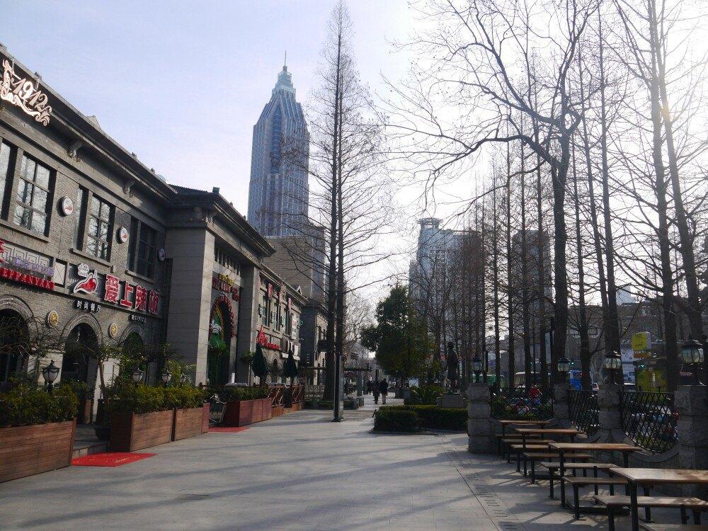 南京1912街区