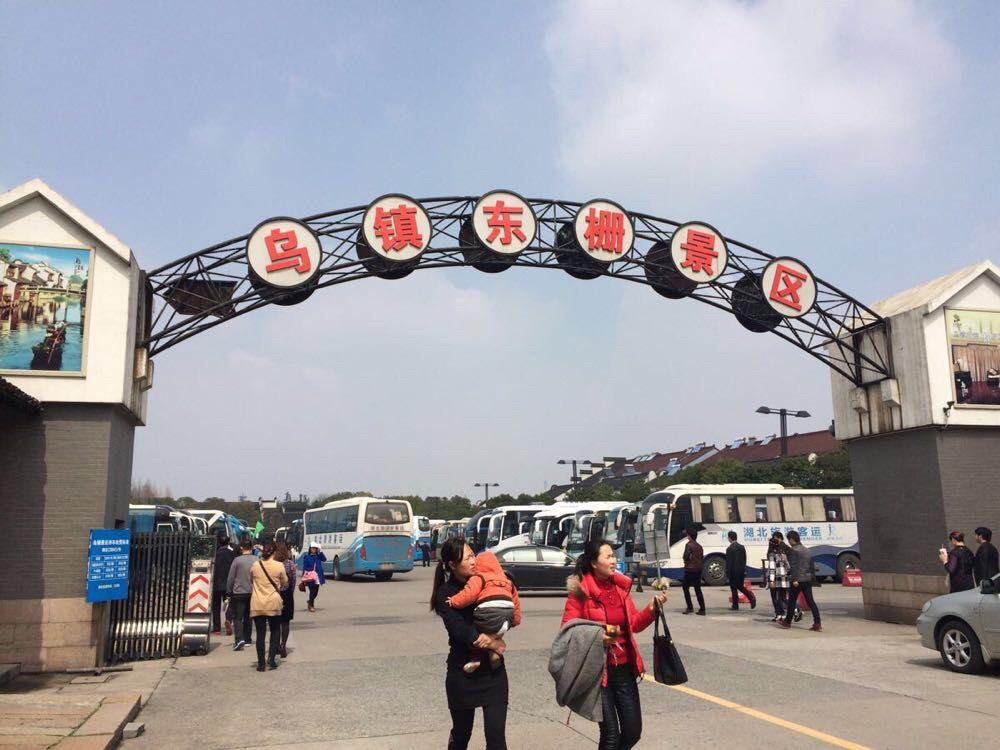 南京带游泳池别墅-乌镇 游记 似水年华