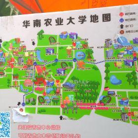 华南农业大学树木园门票,广州华南农业大学树木园攻略 地址 图片 门图片
