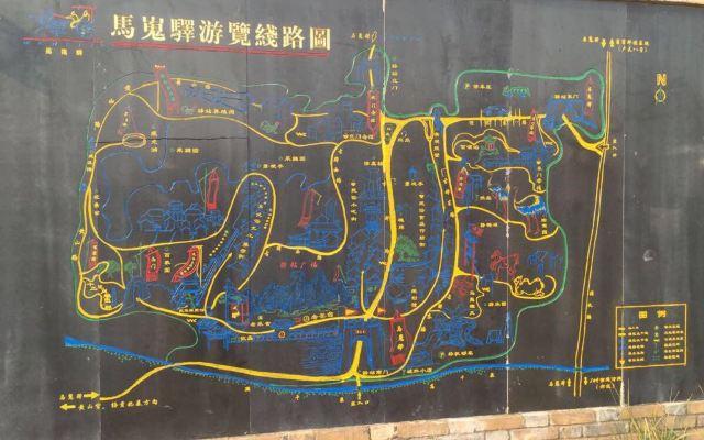 西安儿童手绘景点地图