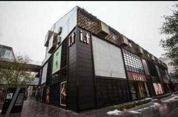北京I.T 燕莎奥特莱斯店 购物攻略,I.T 燕莎奥特莱斯店 购物中心 地址 高清图片