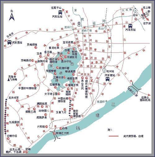 最忆是杭州:西湖十景