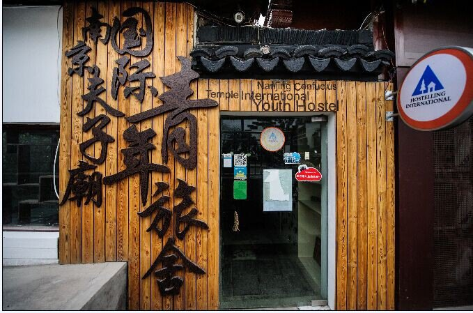 【百花鸸鹋】南京百花苑攻略美食城,南京携程美食蛋做的风味图片