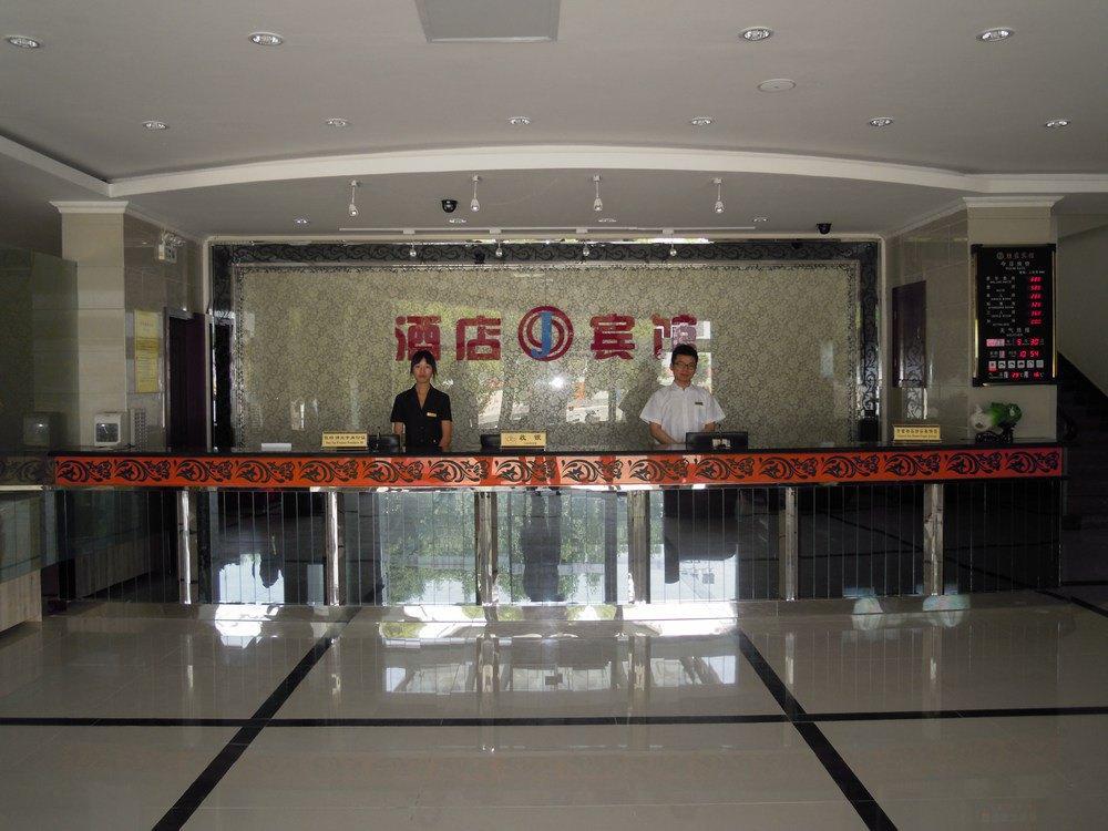 【携程攻略】苏州平江区体检中心,苏州平江区