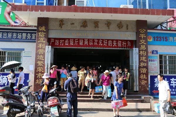 """春节去三亚第一市场海鲜店防""""宰""""攻略"""