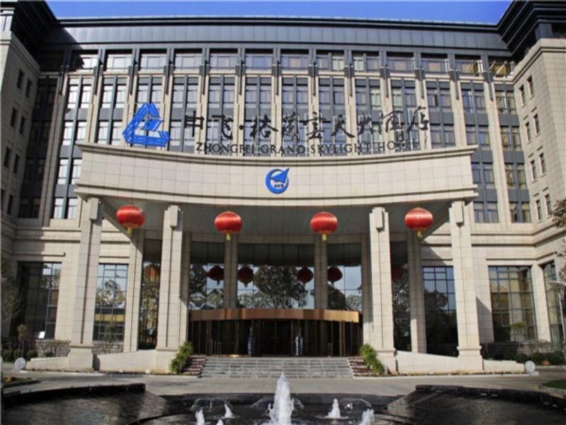 西安飞机工业(集团)有限责任公司卫生防疫站