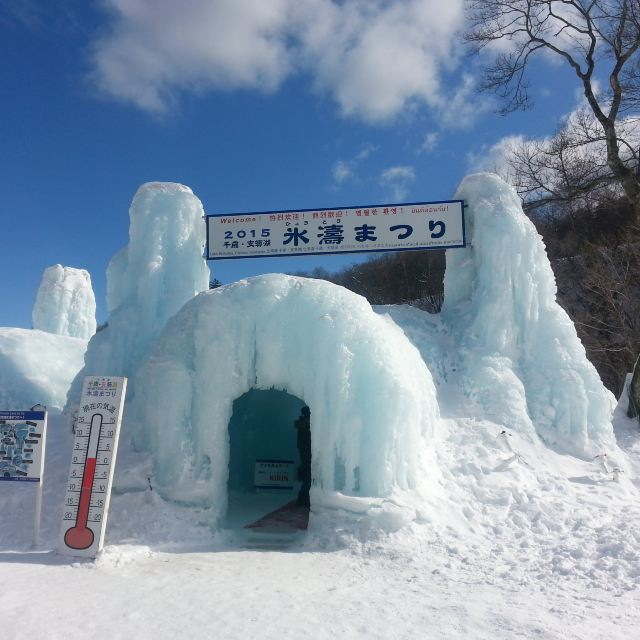 冬天的北海道