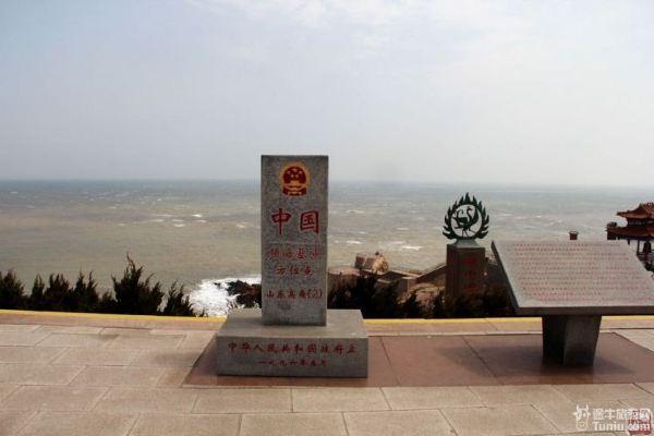 芦山沿海v攻略攻略之自驾游之蓬莱山东荣成(烟威海雅安攻略油菜花图片