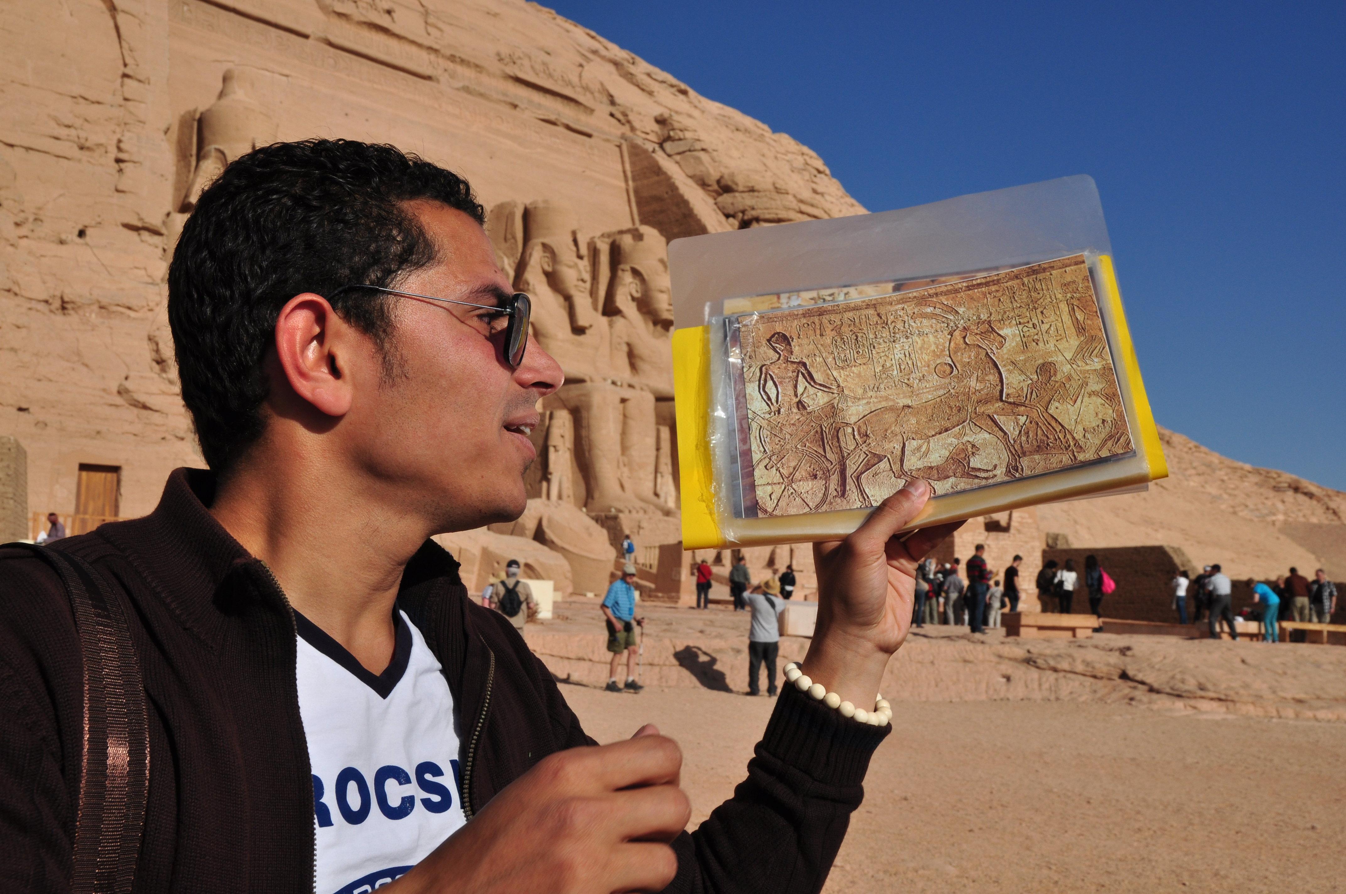 金字塔内部图片实景壁画