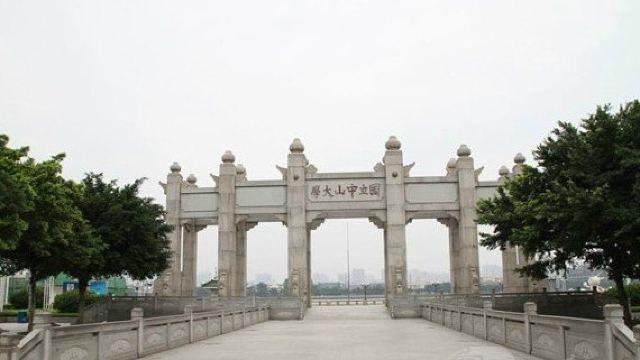 中山大学牌坊是广场中最引人注目的建筑,为古色古香的中国双层牌楼,是