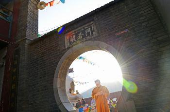 【携程周边】五台山广宗寺河豚,广宗寺团购住攻略食介绍关于中美杨的图片